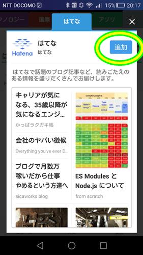 f:id:hitode99:20160510214959p:plain