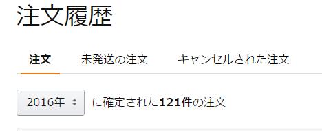 f:id:hitode99:20161228234651p:plain