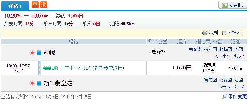 f:id:hitode99:20170128222046p:plain