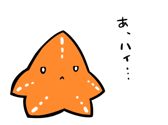 f:id:hitode99:20170402114338p:plain