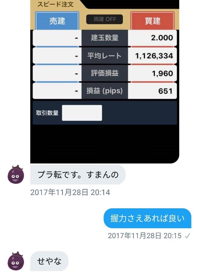 f:id:hitode99:20171216002237j:plain