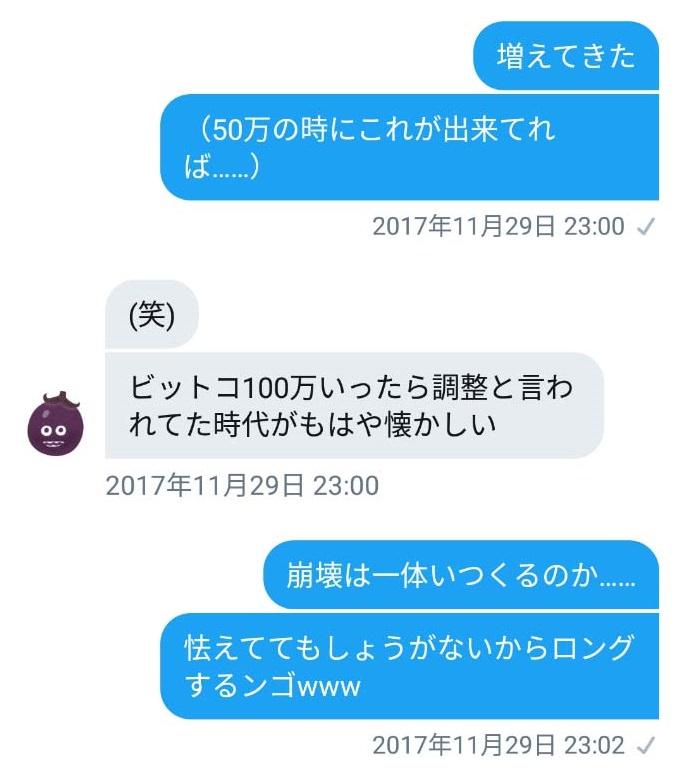 f:id:hitode99:20171216010026j:plain